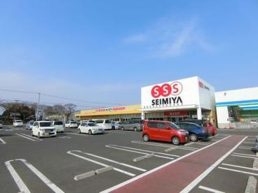 セイミヤ 小美玉店の画像1