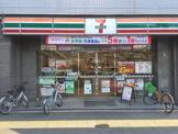 セブンイレブン大阪浜口東3丁目店