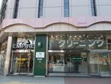 株式会社エンパイアー 札幌西支店 ススキノ店
