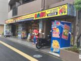 スーパーポテト住之江店