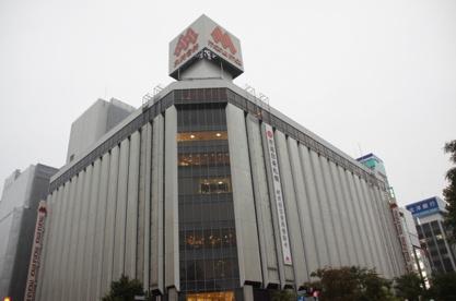 丸井今井 札幌本店の画像1