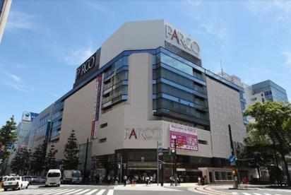 札幌PARCOの画像1