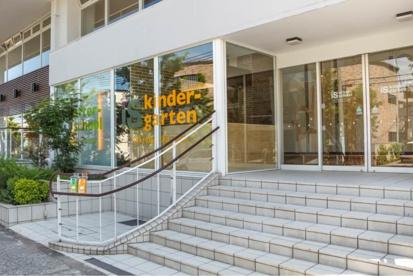 東京インターナショナルスクール夙川キンダーガーデンの画像1