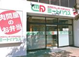 ミートハウス札幌 南1条店