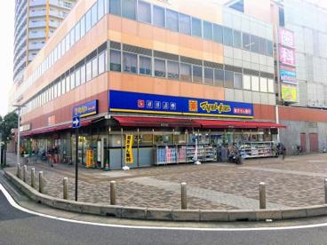 マツモトキヨシ/上福岡西口店の画像1