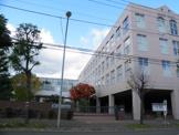 私立北星学園女子高校