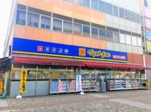 ふじみ野市/上福岡駅前クリニック