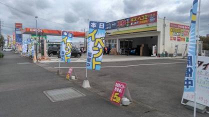 喜多村石油株式会社Dr.Driveセルフ八女店の画像2