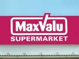 Maxvalu(マックスバリュ) 江坂店