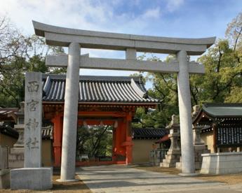 えびす宮総本社 西宮神社の画像1