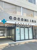 ココニイル動物病院