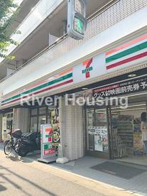セブン-イレブン 中野新井店の画像1