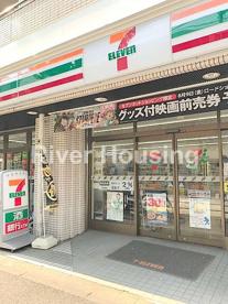 セブン-イレブン 中野新井店の画像2