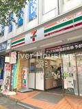 セブン-イレブン中野駅北口店