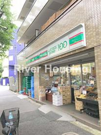 ローソンストア100 中野新井四丁目店の画像1