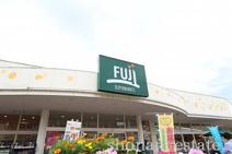 SUPER MARKET FUJI(スーパーマーケットフジ) 寒川店
