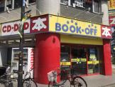 BOOKOFF(ブックオフ) 下赤塚駅南口店