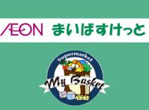 まいばすけっと江戸川橋地蔵通り店