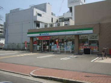 ファミリーマート南塚口町3の画像1