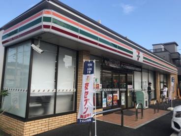 セブンイレブン 足立西新井5丁目店の画像1