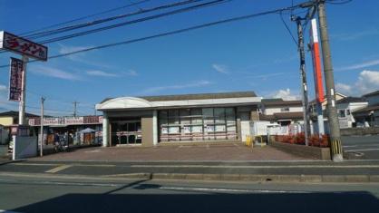 筑邦銀行南町支店の画像1