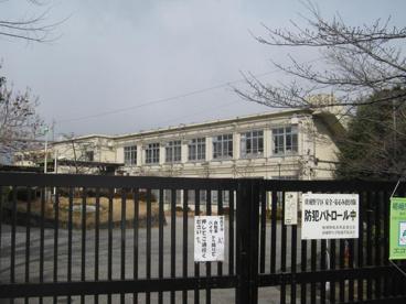 京都市立 嵯峨野小学校の画像1
