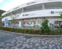 茅ヶ崎浜見平郵便局