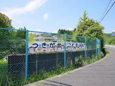奈良市立認定こども園月ヶ瀬こども園の画像3