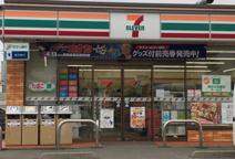 セブンイレブン 茅ヶ崎本村3丁目店