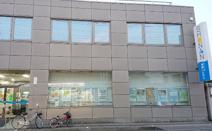 湘南信用金庫若松町支店