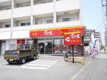 すき家 京成津田沼駅北店の画像1