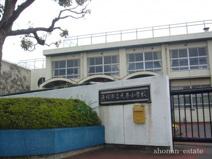 平塚市立大原小学校