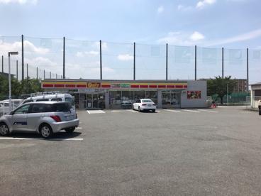 デイリーヤマザキ 大東深野店の画像1