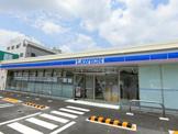 ローソン川崎上野川店