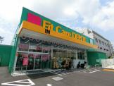 Fit Care DEPOT上野川店
