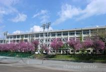 藤沢市立御所見中学校