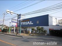 スーパーセンタートライアル 藤沢羽鳥店