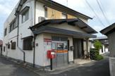 倉敷生坂簡易郵便局