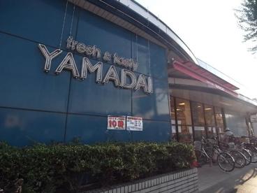 ヤマダイ笠寺店の画像1