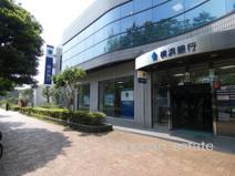 横浜銀行湘南ライフタウン支店