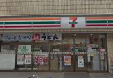セブン-イレブン渋谷神宮前2丁目西店