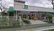SUPER MARKET FUJI(スーパーマーケットフジ) 鵠沼店