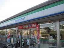 ファミリーマート 寒川倉見東店