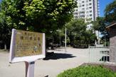 横川東公園