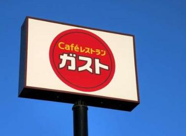 デニーズ平塚見附店の画像1
