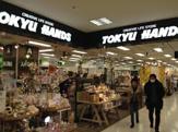 東急ハンズ 新宿店
