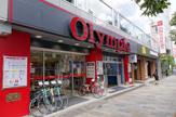 Olympic(オリンピック) 青山店