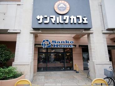 サンマルクカフェ両国西口店の画像1