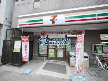 セブンイレブン 墨田両国3丁目店の画像1
