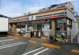 セブンイレブン 横浜戸塚吉田町店